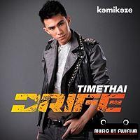 เจ็บคนเดียวก็พอ (Blame It On Me) - Timethai (1).mp3