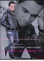 احمد جواد بلقلب2012بدون حقوق.mp3
