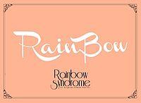 Rainbow - Tell Me Tell Me.mp3