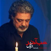 Dariush - Shabe Akhar (128).mp3