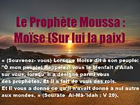 http://dc256.4shared.com/img/326460415/b6347436/le_prophte_moussa.png?rnd=0.15992789433756338&sizeM=7