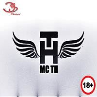 MC TH - XAQUALHA A XOTA LANCAMENTO 2016 .mp3