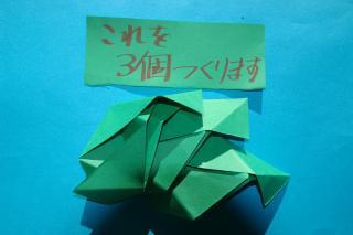 501531-Magic-Rose-Cube-1.pdf