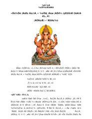 temple invitation.docx
