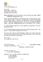 Copy of UT51 Frends .doc