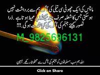 089-Sura Al-Fajr [Ayahs 1-30].mp3