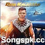 5 - Daftar Ki Girl - Desi Kalakaar - [Songspk.CC].mp3