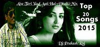 Aise Teri Yaad Aati Hai Raj [Sad]-Dholk Mix By Dj Prakash Raj Barabanki [UP] 09956000172 wWw.SongsPv.Com+wWw.UpMasti.In+wWw.DjRajClub.Com.mp3