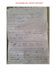 ienajah.com.Material.notes.2.pdf