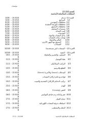 15010.doc